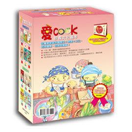 【聯經】愛Cook飲食文化繪本套贈【愛COOK料理小幫手】食譜(12本/套盒裝)