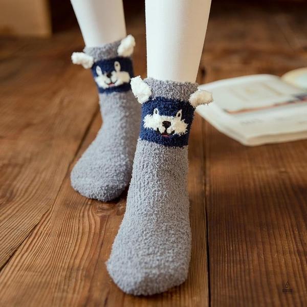 珊瑚絨可愛襪子女生秋冬季日系居家地板襪加厚保暖襪睡眠長筒【愛物及屋】
