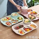 小麥秸稈餐盤加深分格盤家用餐盤成人快餐盤飯店餐盤大容量五格盤 雙12全館免運