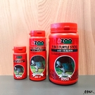 AZOO 愛族【9合1烏龜飼料 900ml】澤龜/水龜/巴西龜/各種烏龜主食 魚事職人