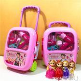 過家家玩具 兒童玩具女孩化妝盒仿真過家家梳妝台收納箱3-6周歲公主生日禮物【小天使】