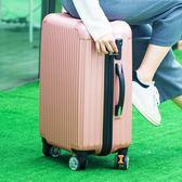 行李箱拉桿女韓版小清新男20寸旅行箱22萬向輪密碼箱子24登機箱26   夢曼森居家