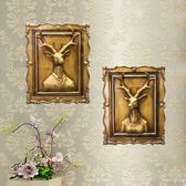 掛飾擺件-立體鹿頭造型樹脂居家壁掛擺飾用品6款73a28[時尚巴黎]