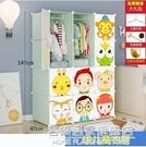 簡易兒童衣櫃現代簡約臥室家用經濟型小孩衣櫥寶寶儲物組裝收納櫃 NMS名購新品