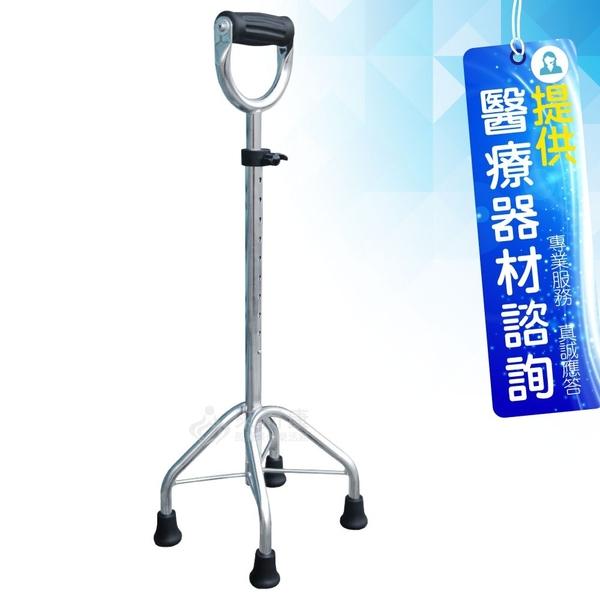 來而康 杏華 醫療用手杖 ICST-K 不銹鋼四腳拐杖