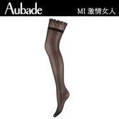 Aubade-激情女人M-L性感褲襪(黑)MI
