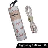 冇心MaoXin 夢為馬 Android(Micro USB)/蘋果(Lightning) 2.4A快充-圓筒禮盒傳輸線