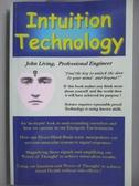 ~書寶 書T2 /心理_ZKJ ~Intuition Technology_Living