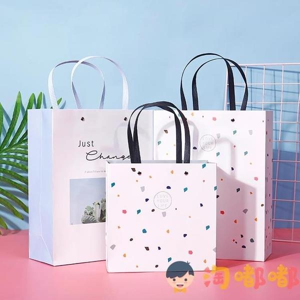 簡約禮物袋子手提紙袋包裝禮品袋伴手禮袋【淘嘟嘟】