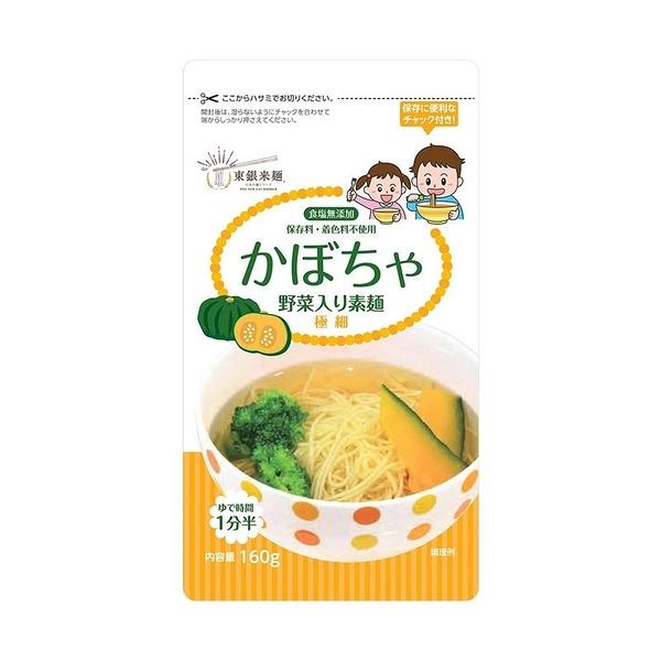 日本東銀來麵 無食鹽寶寶蔬菜細麵160g(南瓜)[衛立兒生活館]