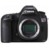 24期零利率 Canon 5DsR BODY 單機身 公司貨