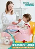 兒童座椅寶寶餐椅多功能可調節 cf 全館免運