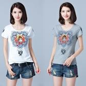 大碼寬鬆半短袖t恤女士春夏新款丅恤韓版洋氣短款打底衫上衣 Korea時尚記