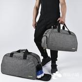 運動包-旅行包女大號手提出差行李包男短途旅行袋健身包輕便運動包待產包