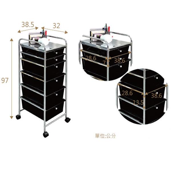 BO雜貨【YV9077】ikloo~可移式六層收納抽屜車 收納箱4大2小抽屜 抽屜置物櫃 文件收納抽屜車