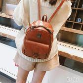 後背包•包包2019新款女雙肩包小背包韓版學生包新品旅行包時尚兔耳休閒包CC4139『麗人雅苑』