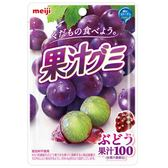 meiji明治果汁QQ軟糖-葡萄 【康是美】