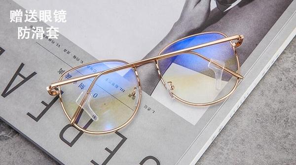 防輻射眼鏡女平光鏡圓框男無度數防藍光