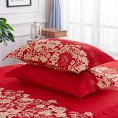 純棉枕套單雙人結婚慶大紅色情侶枕頭枕芯套48x74一對兩只裝