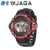JAGA 捷卡 - AD1134-AG 暗夜時空多功能雙顯錶-黑紅