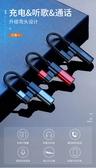 小米6耳機8轉接頭type-c數據線mix2s轉換器充電聽歌6x二合壹快充華為p20pro六note3黑鯊錘子八沸點奇跡