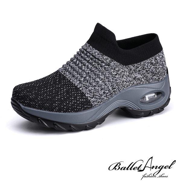 休閒鞋 舒適步伐飛織氣墊休閒鞋(灰)* BalletAngel【18-1839gy】【現+預】