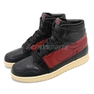 Nike Air Jordan 1 Re...