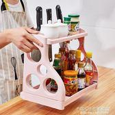 廚房用品收納神器落地多層省空間置物架多 調味料菜刀收納架【  】