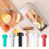 (6 色可選)澳洲 MOUS Fitness 運動健身搖搖杯