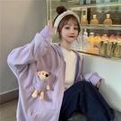 秋季韓版2020新款超火設計感小熊寬鬆連帽拉鏈薄款長袖衛衣外套女 智慧e家