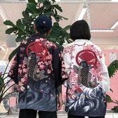 防曬衣 日式和服外套男女原宿BF日系古著鯉魚和風日系浴衣學生開衫防曬衣 曼慕衣櫃