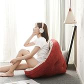 多功能懶人沙發折疊豆袋布藝沙發小戶型單人午休地墊客廳榻榻米易家樂