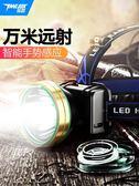 LED頭燈強光充電防水感應遠射3000米頭戴式手電筒超亮夜釣魚礦燈 LannaS