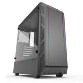 Phanteks 追風者 Eclipse PH-EC350PTG_DBK鋼化玻璃D-RGB黑色機殼