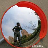 45Cm室內室外廣角鏡/道路廣角鏡/交通廣角鏡/轉角鏡/安全凸面鏡 卡布奇諾HM