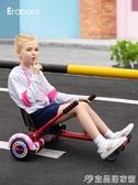 平衡車 智能自平衡車兒童8-12電動雙輪平行車學生小孩兩輪體感成年卡丁車 宜品