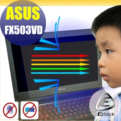 ® Ezstick 抗藍光 ASUS FX503 FX503VD 防藍光螢幕貼 (可選鏡面或霧面)