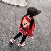 全館85折女童秋裝2019新款女寶寶外套韓版洋氣針織開衫寶寶潮童裝1歲6歲 森活雜貨