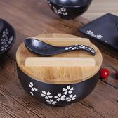 日本料理餐具韓式復古大碗湯碗盒飯碗日式黑色陶瓷泡面碗帶蓋勺筷    伊芙莎