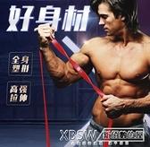彈力帶健身男阻力帶力量訓練女瑜伽伸展拉力繩練肩膀引體向上輔助『新佰數位屋』