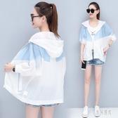 防紫外線透氣防曬衣 韓版寬鬆輕薄防曬衫外套女短款夏2020新款沙灘CH794