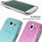 Miravivi SAMSUNG Galaxy S3 i9300 時尚潮流拼圖浮雕保護殼