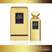 Korloff Lady Intense 鎏金狂野女王淡香精 88ml