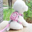 狗狗牽引繩寵物背包胸背泰迪比熊狗繩小型犬背心式遛狗繩寵物用品 快速出貨