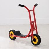【Weplay 身體潛能館】二輪滑板車 6800KM5507