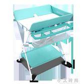 嬰兒換尿布台按摩護理台新生兒寶寶撫觸台多功能可摺疊 小艾時尚NMS