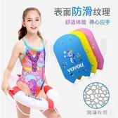 兒童成人通用助泳卡通U型浮板打水板夾腿板游泳夾板 JY4764【Sweet家居】