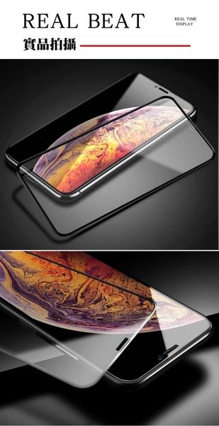 IPhone8 Plus 10D 滿版保護貼 玻璃保護貼 保護貼 玻璃貼