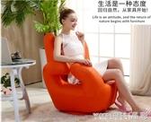 懶人沙發時尚OK手指沙發椅皮沙發椅可愛懶人沙發五指沙發電腦小沙發椅LX 免運