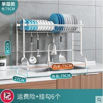 304不銹鋼水槽置物架大全碗筷瀝水架放碗碟架/【扁管標準版】單層79長
